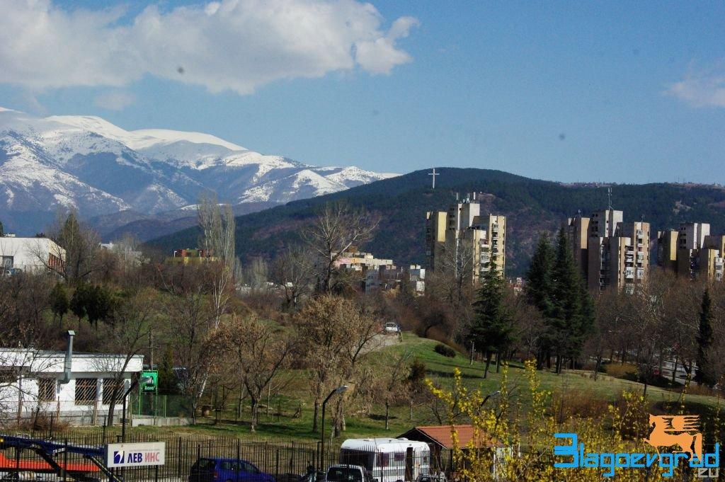 Blagoevgrad 2015