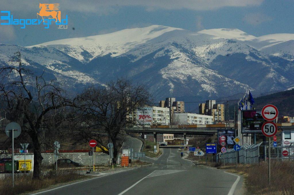 Blagoevgrad 2015_mart