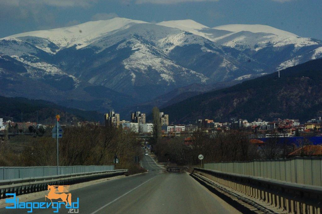 Blagoevgrad 2015_martNEW