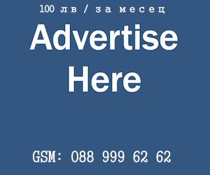 Реклама в онлайн здравно списание за жената