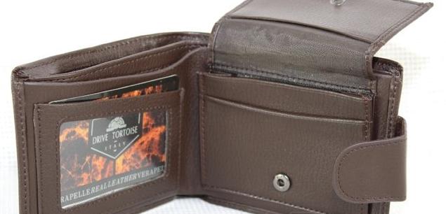 Търсите ли си нов портфейл