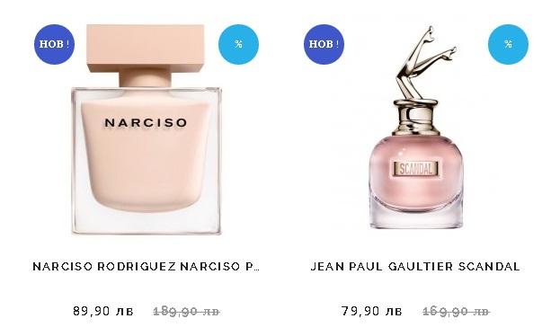 Дамски парфюми на супер цени